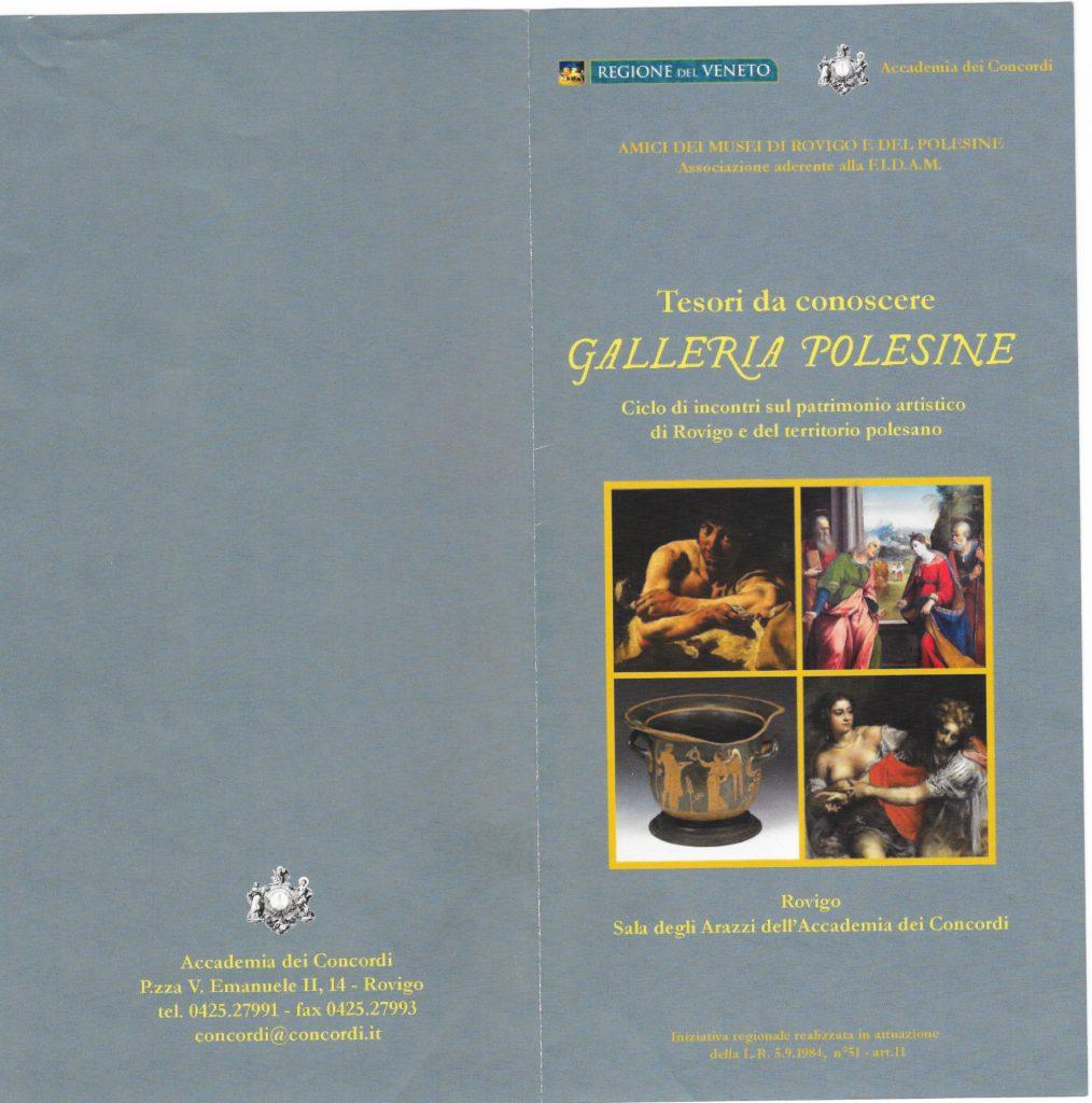 GallPoles2