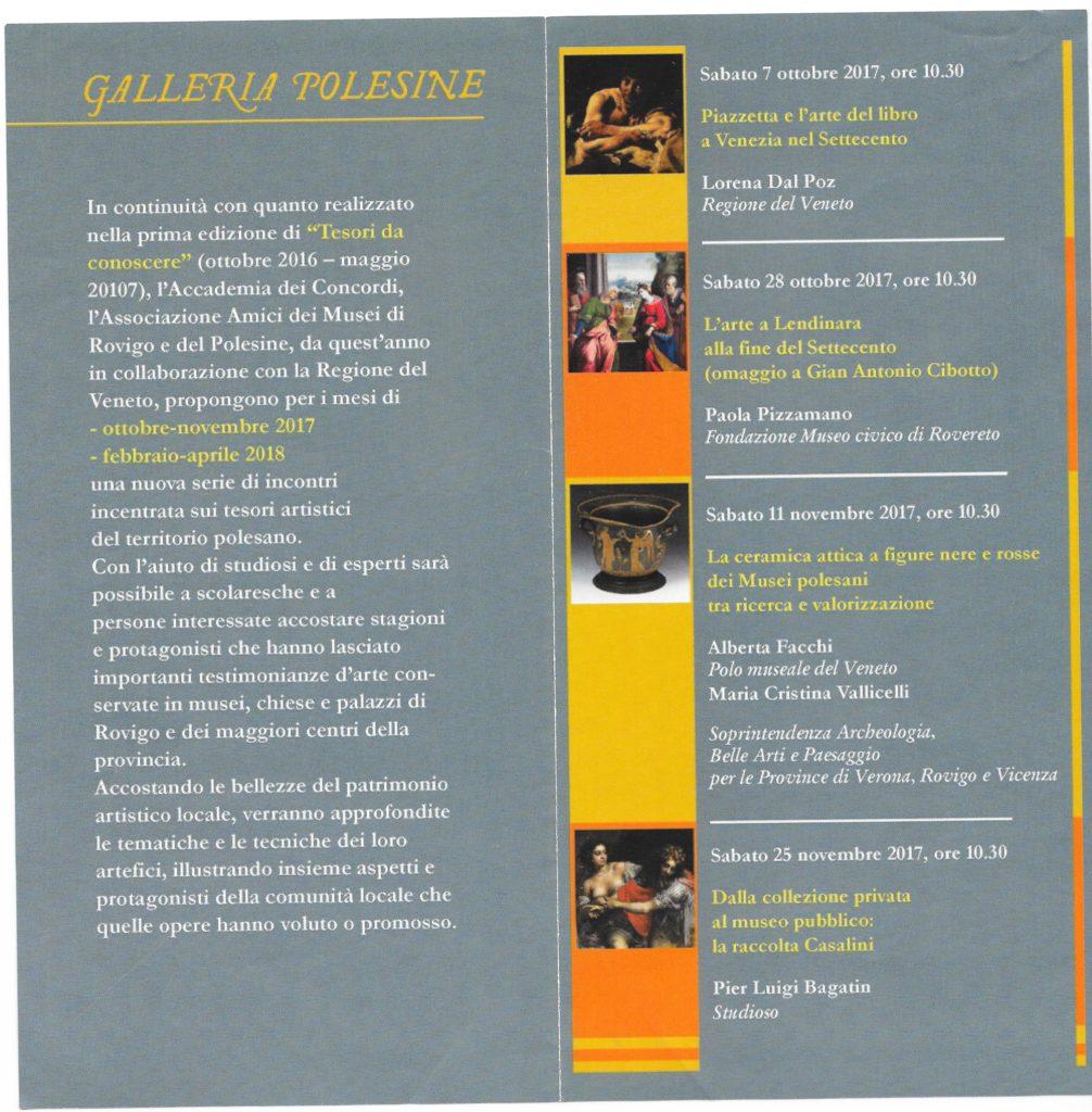 Galpoles1