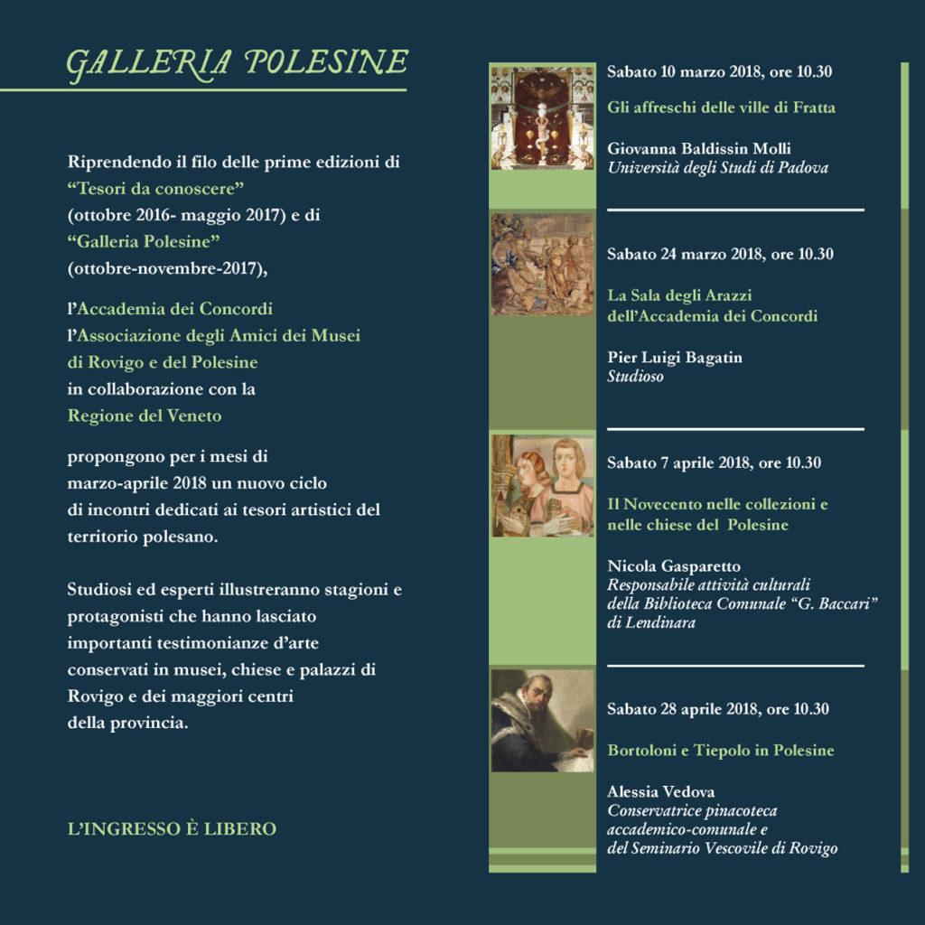 galleria-polesine-interno