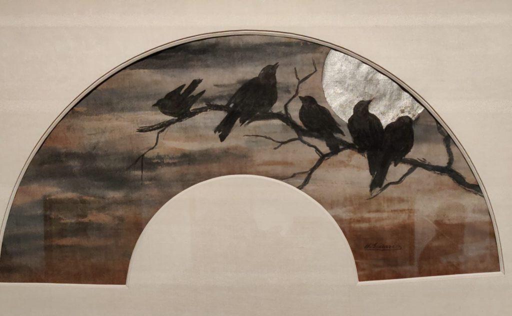 Henry-Charles Guérard, Uccelli su un ramo al chiaro di lun.